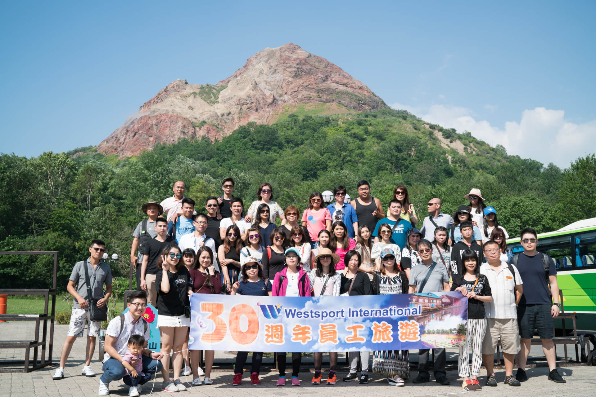 Company Trip 2017 to Hokkaido